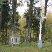 Margininkų kaimo senosios kapinės, vad. Maro kapeliais
