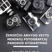 Meninių fotografijų parodos atidarymas Šatėse