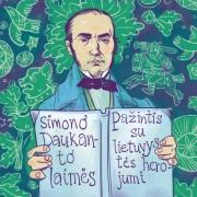 Simono Daukanto premija