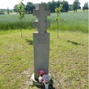 Lietuvos partizanų kautynių, žūties ir sovietinio teroro vieta